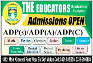 The Educators Multan Admissions