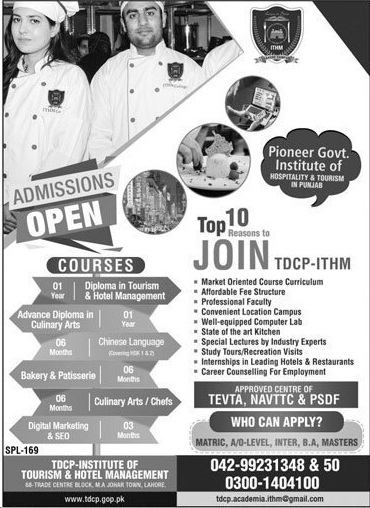 Institute Of Tourism & Hotel Management Lahore Admissions