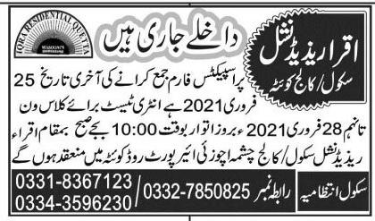 Iqra Residential School & College Quetta Admissions