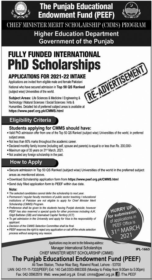 The Punjab Educational Endowment Fund Lahore Offering Scholarship Programmes