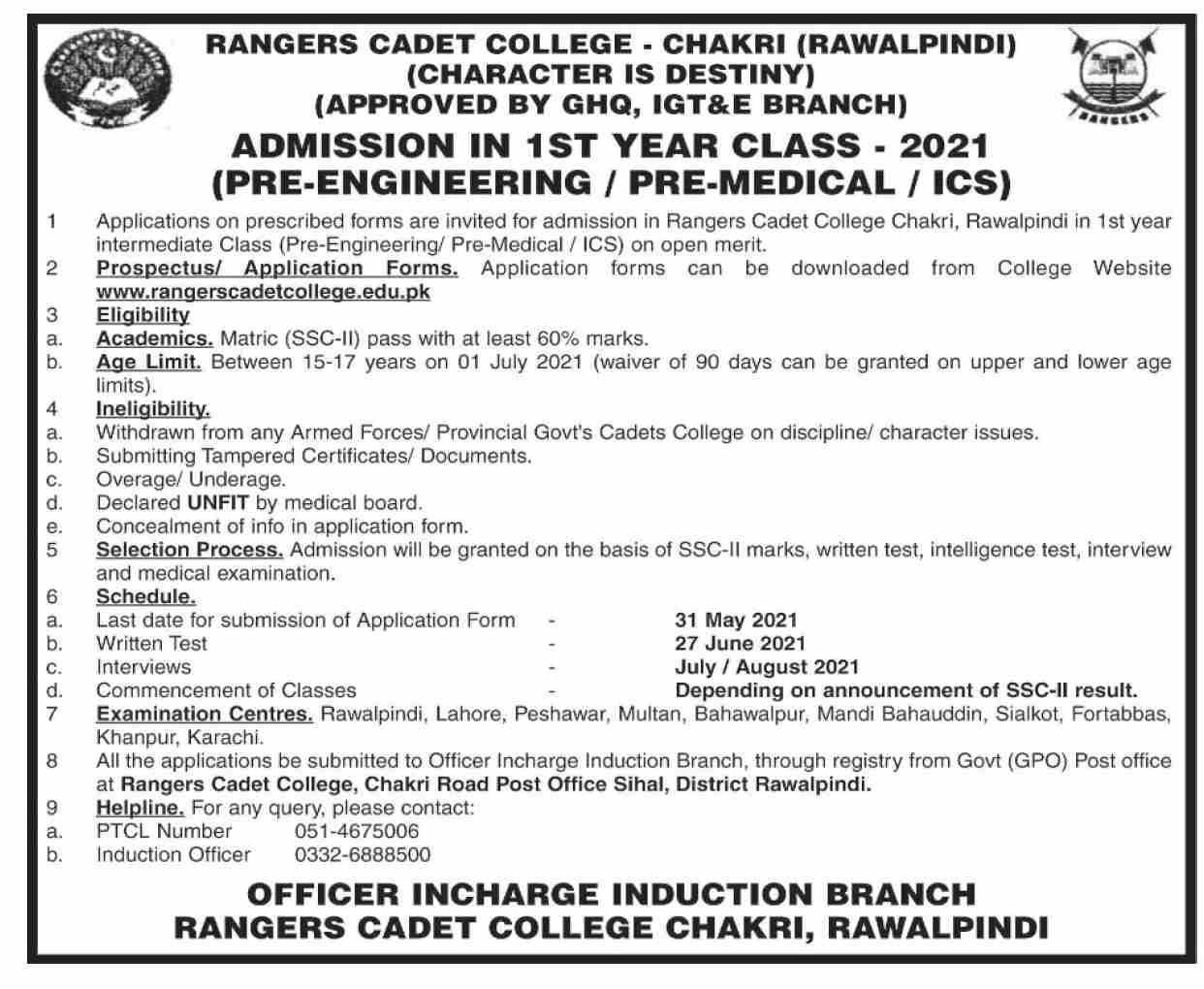 Rangers Cadet College Rawalpindi Admissions