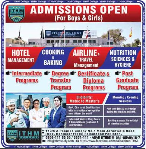 Institue Of Tourism & Hotel Management Faisalabad Admissions (2)