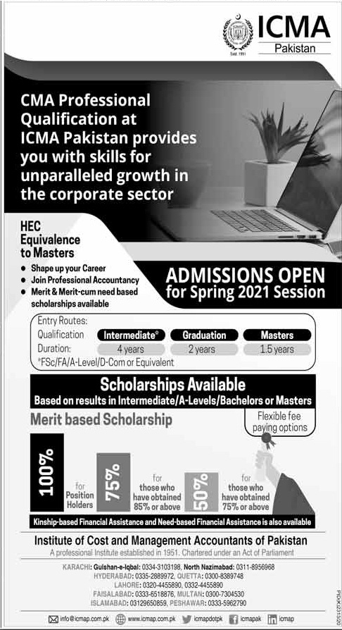 Institute Of Cost And Management Accountants Pakistan Lahore Admissions