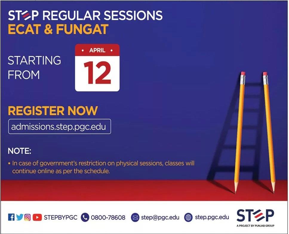 Step Institute Lahore Admissions