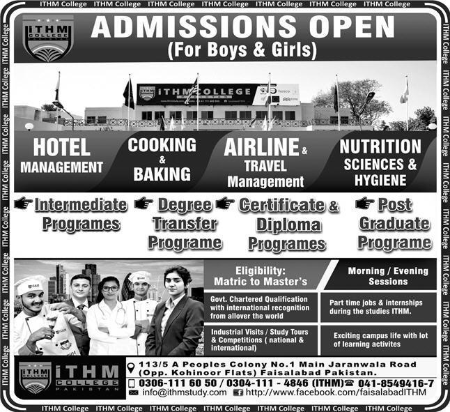 Institute Of Tourism & Hotel Management Faisalabad Admissions (2)
