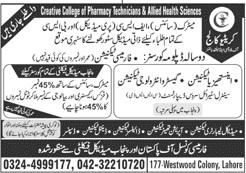Creative College Lahore Admissions