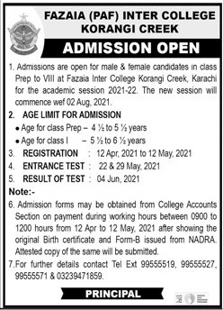 Fazaia Inter College Karachi Admissions
