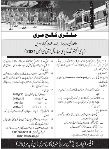 Military College Murree Admissions