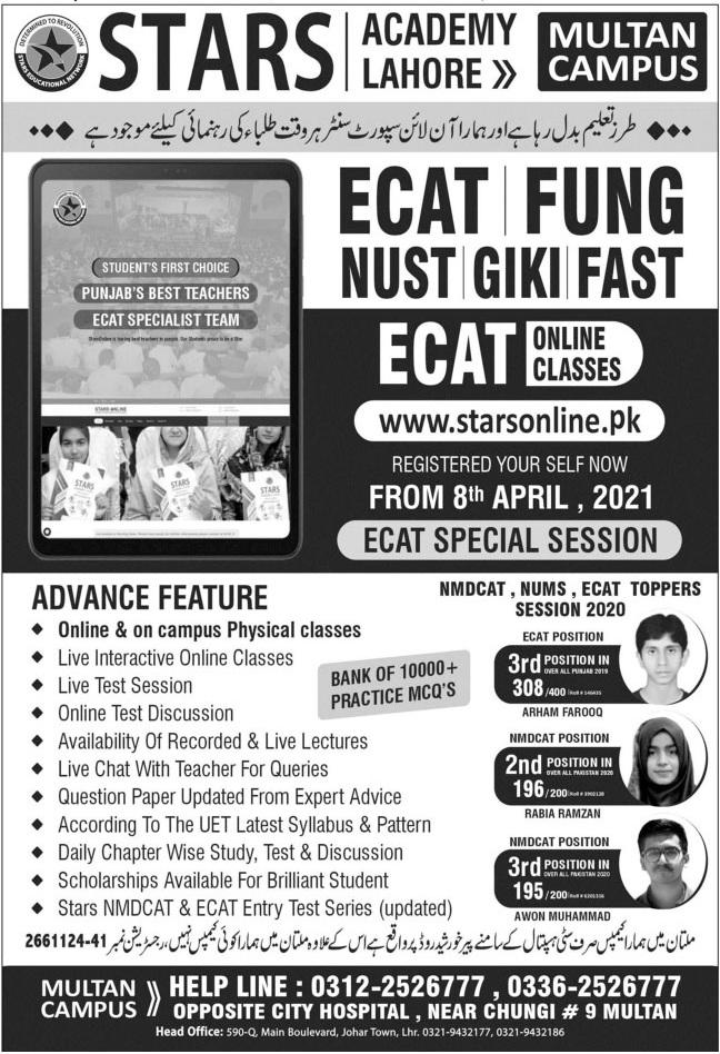 Stars Academy Multan Admissions