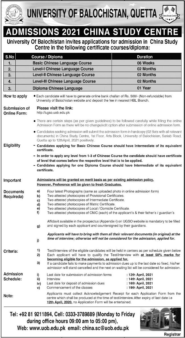 University Of Balochistan Quetta Admissions