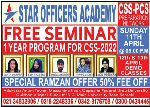 Star Officers Academy Karachi Admissions