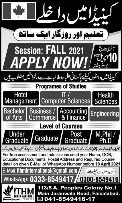 Institute Of Tourism & Hotel Management Faisalabad Admissions.
