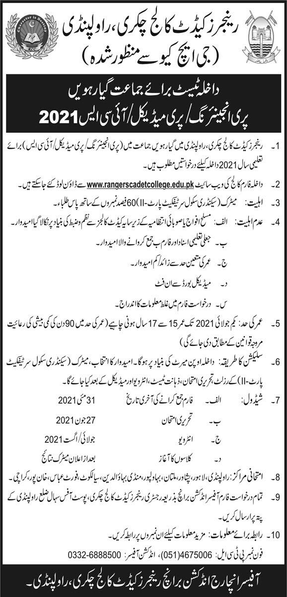 Rangers Cadet College Chakri Rawalpindi Admissions