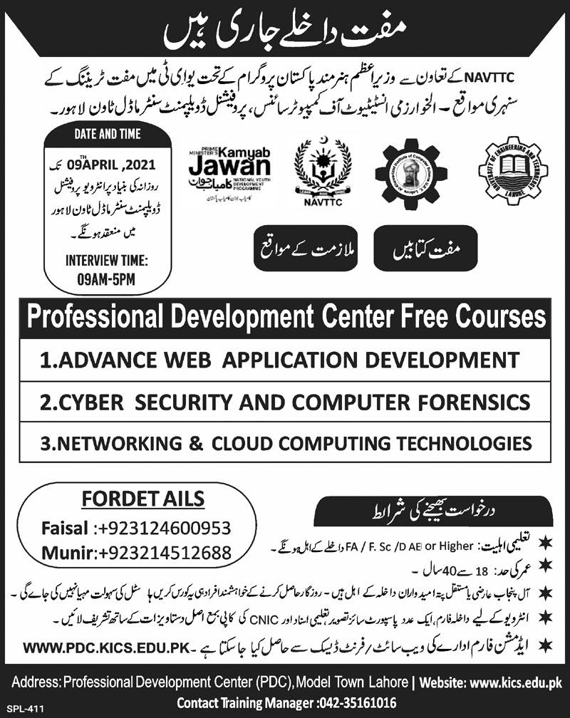Kamyab Jawan Programme  Lahore Admissions