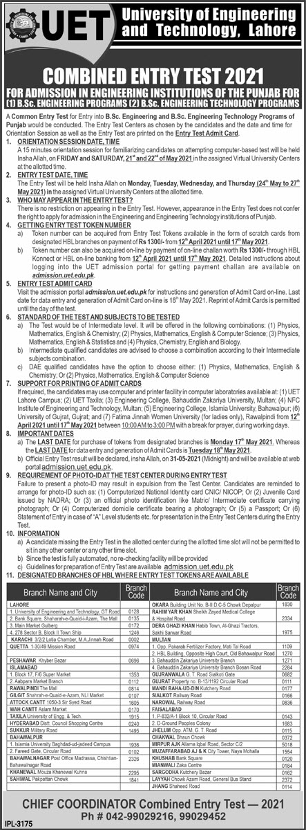 University Of Engineering & Technology Lahore Admissions