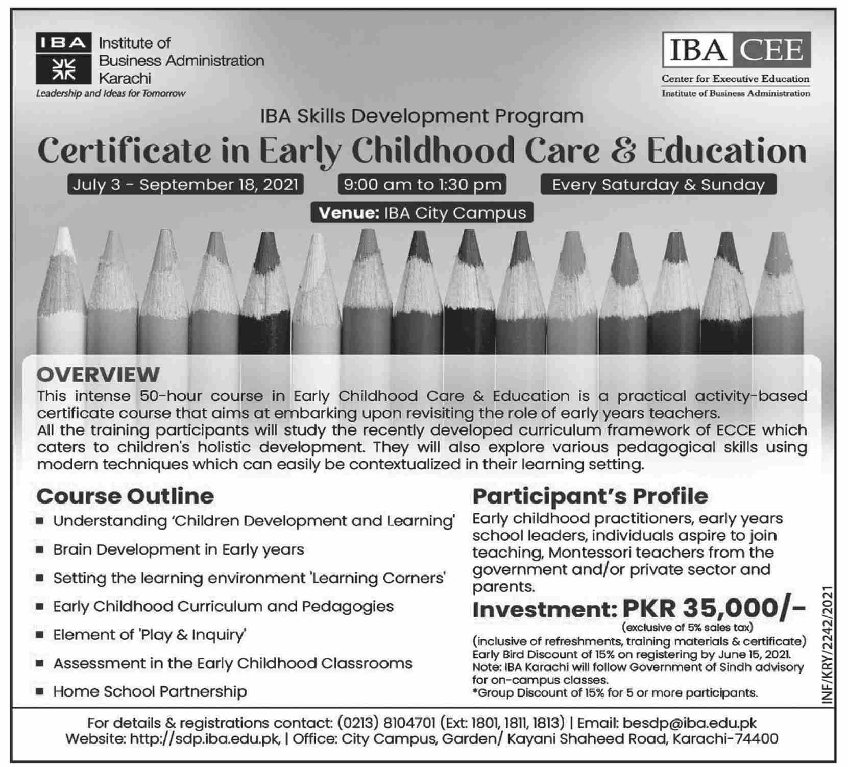 Institute Of Business Administration Karachi Admissions(02)