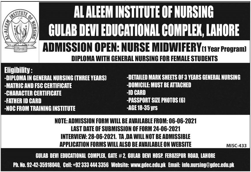 Gulab Devi Educational Complex Lahore Admissions