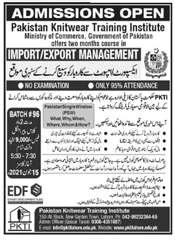 Paistan Knitwear Training Institute Lahore Admissions