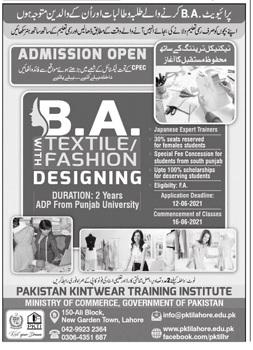 Pakistan Kintwear Training Institute Lahore Admissions