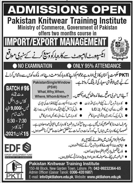 Pakistan Knitwear Training Institute Lahore Admissions