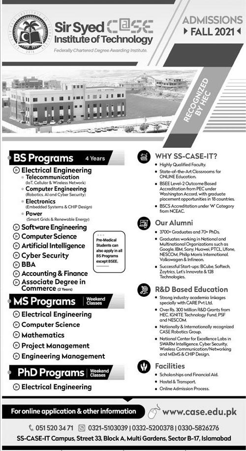 Sir Syed Institute Of Technology Islamabad Admissions