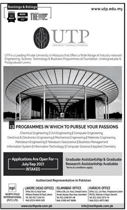Utp Lahore Admissions
