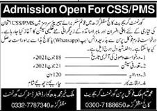 Government Graduate College Muzaffargarh Admissions