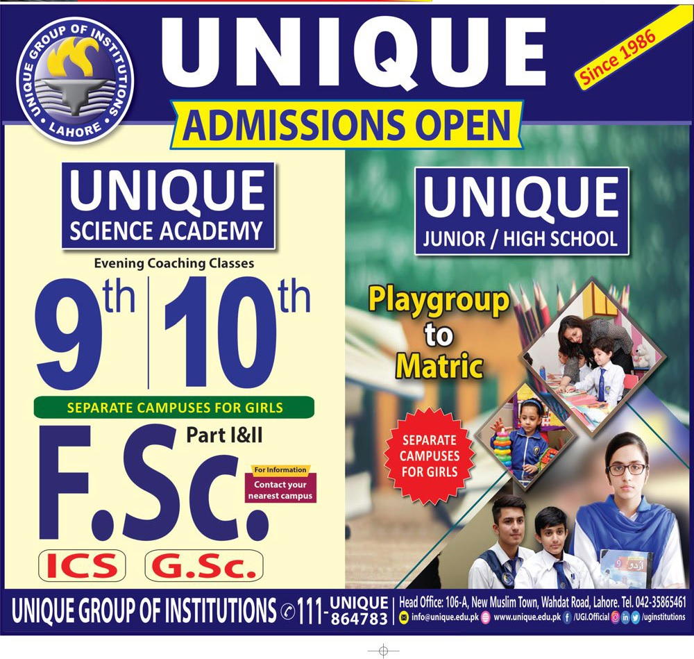 Unique Group Of Institutions Lahore Admissions
