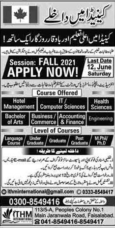 Ithm Faisalabad Admissions
