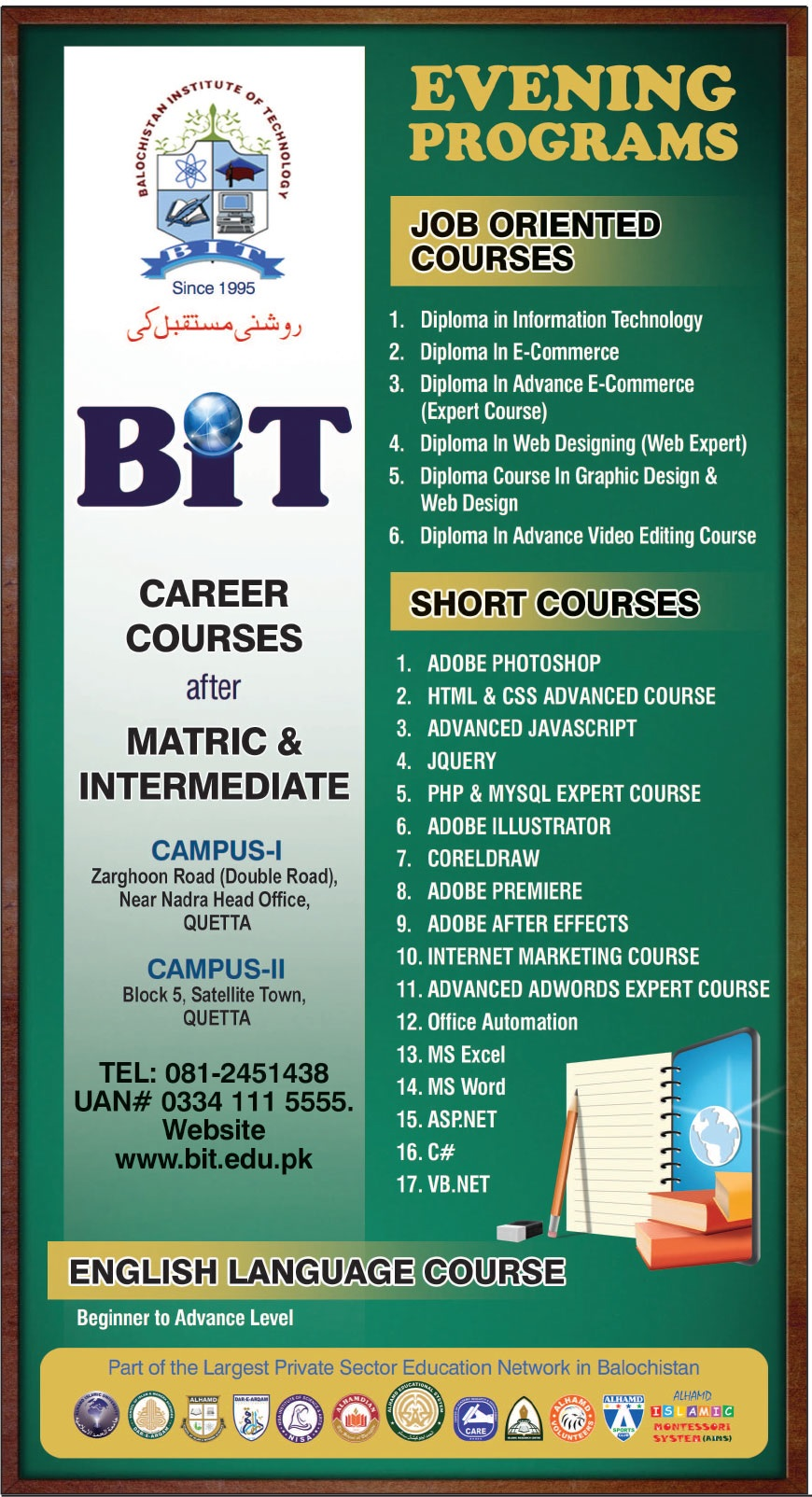 Balochistan Institute Of Technology Quetta Offering Professional Courses