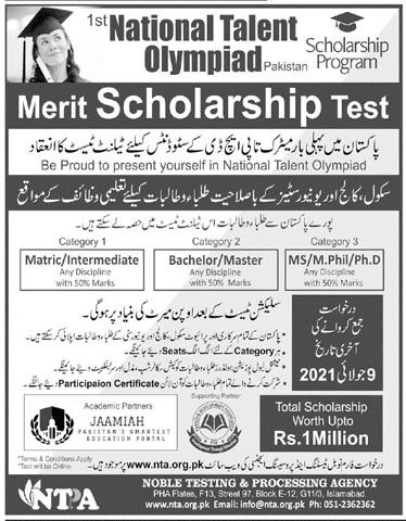 National Talent Olympiad Islamabad Offering Scholarship Program