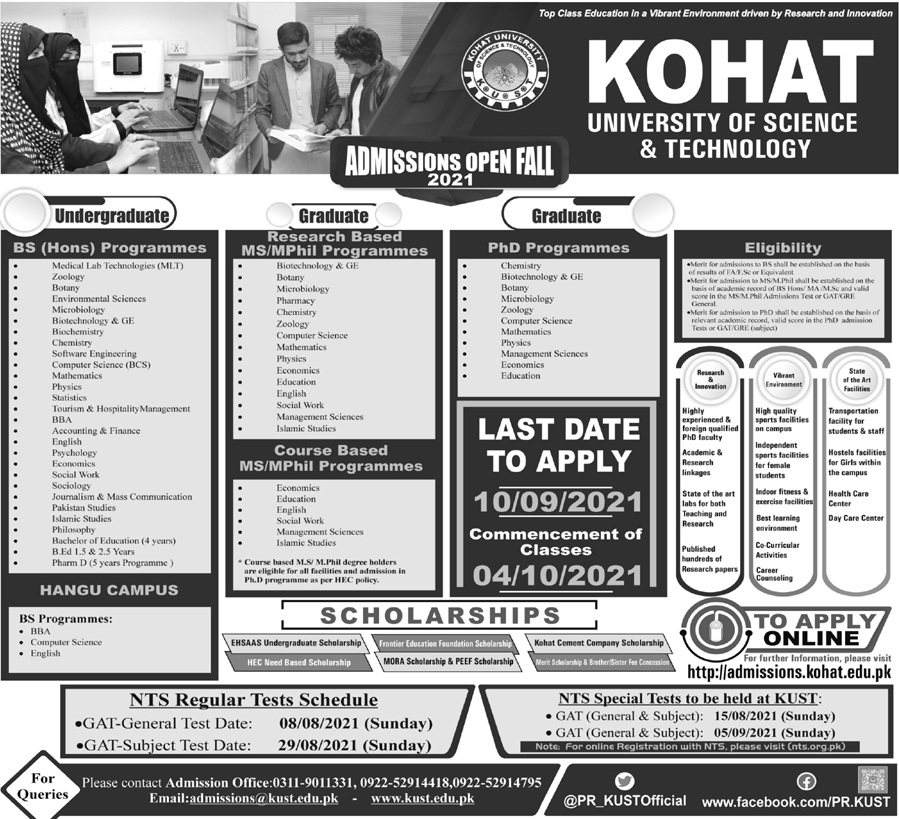 Kohat University Of Science & Technology Kohat Admissions