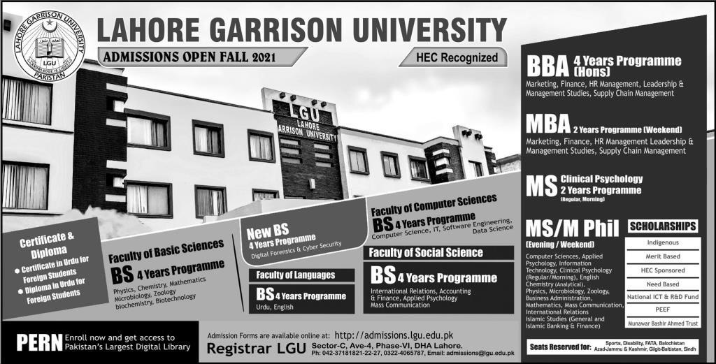 Lahore Garrison University Lahore Admissions