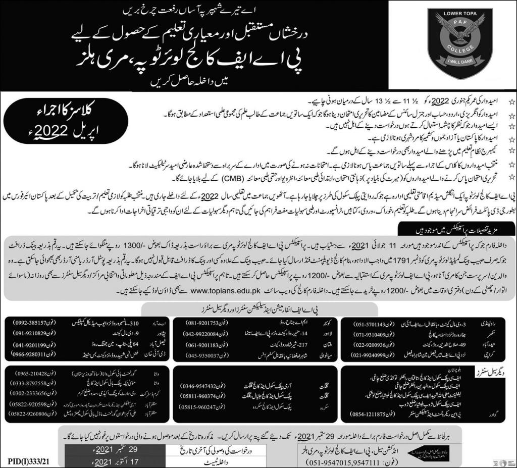 Paf College Murree Admissions