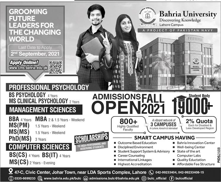 Bahria University Lahore Admissions