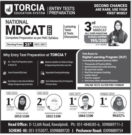 Torcia Education System Rawalpindi Admissions