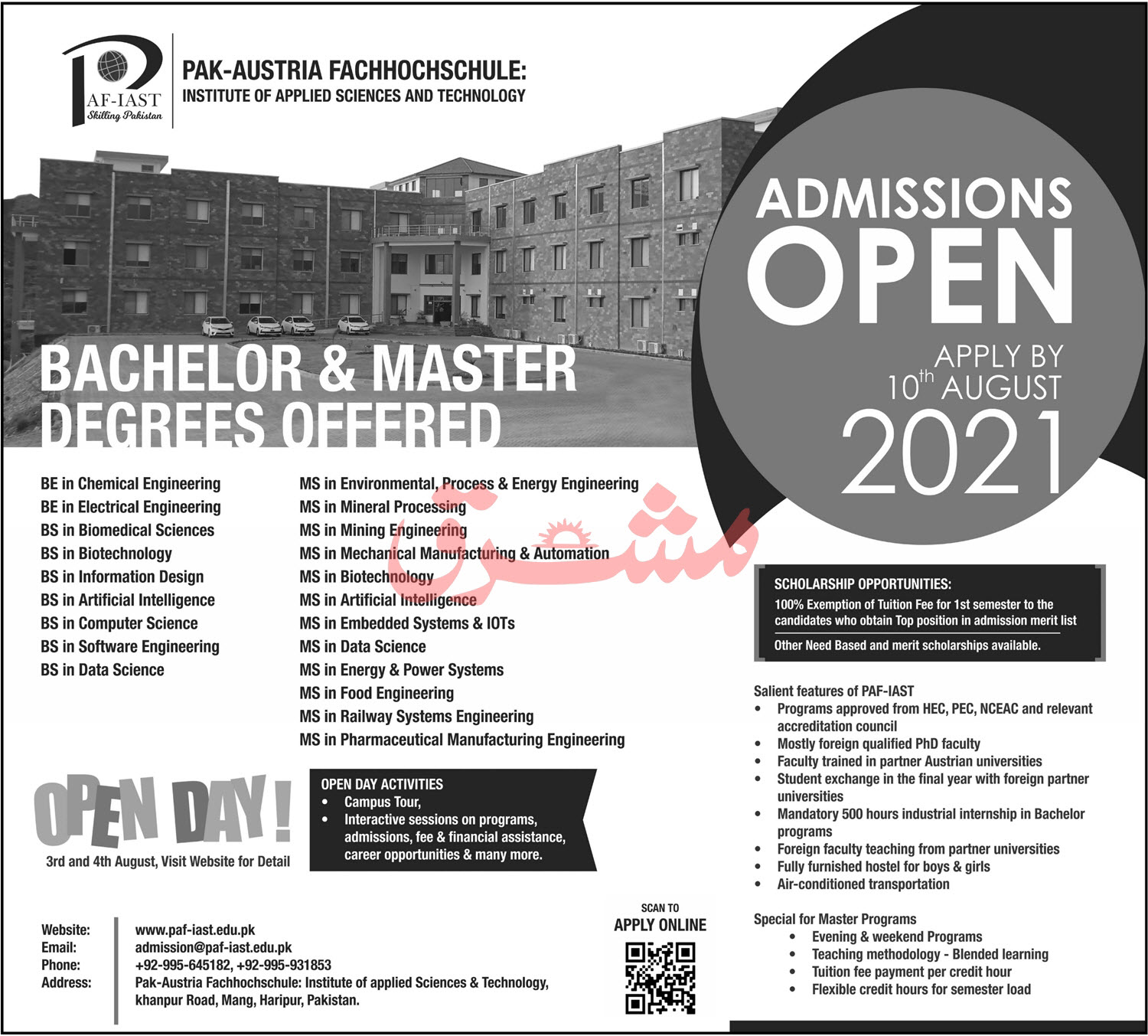 Pak Austria Fachhochschule Institute Of Applied Science & Technology Haripur Admissions