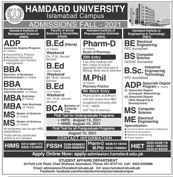 Hamdard University Islamabad Admissions