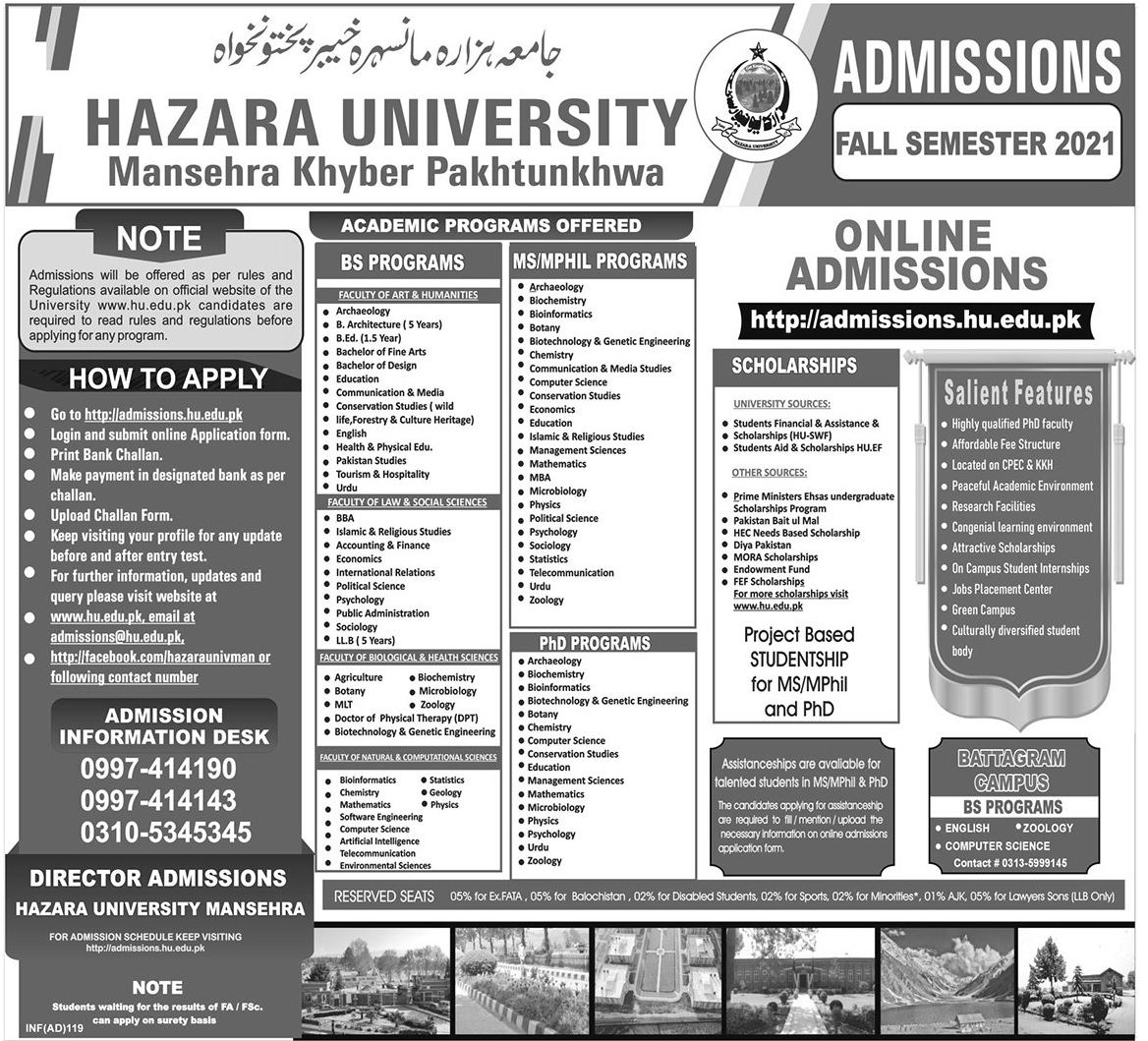 Hazara University Mansehra Admissions