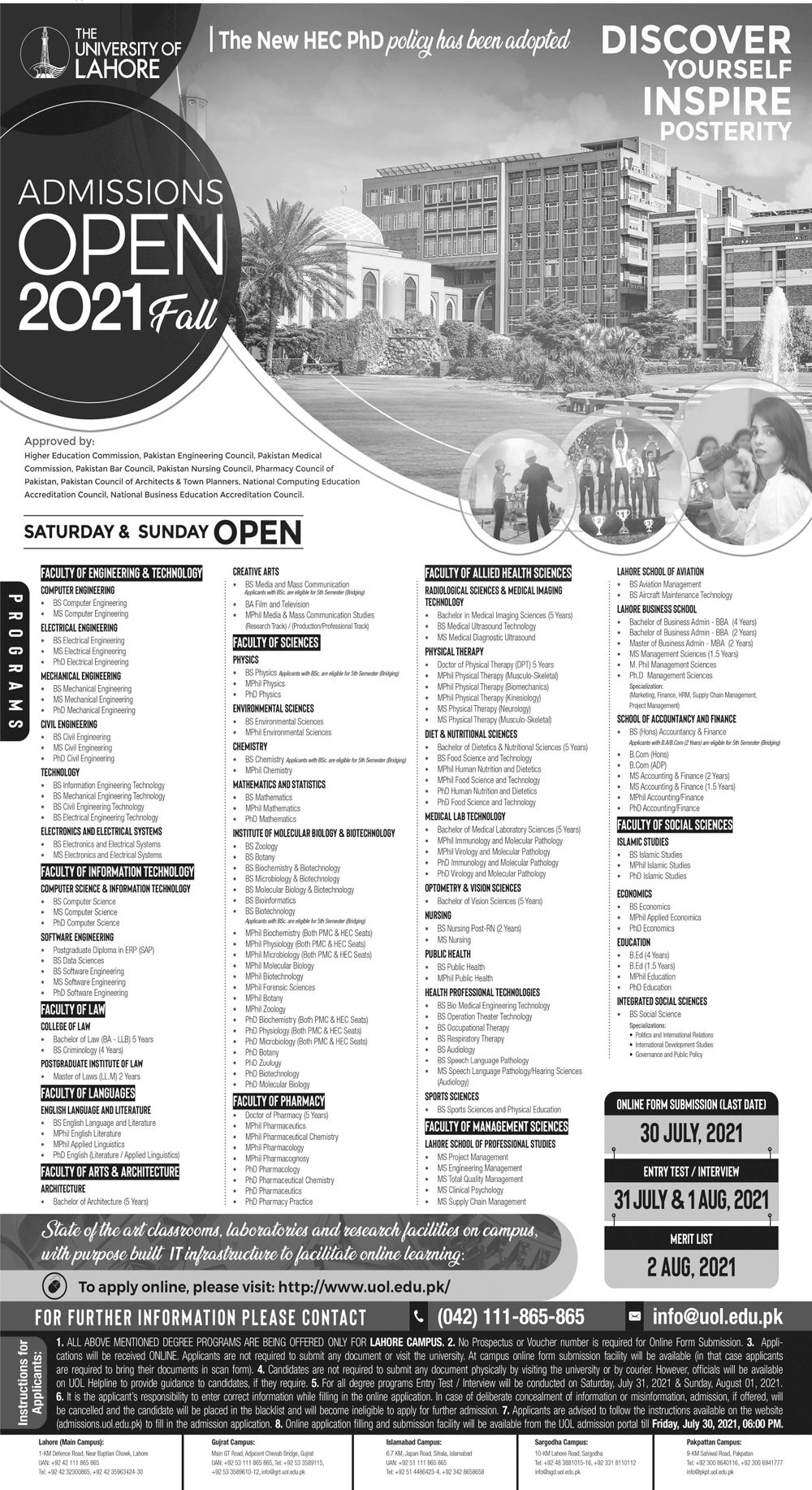 The University Lahore Admissions