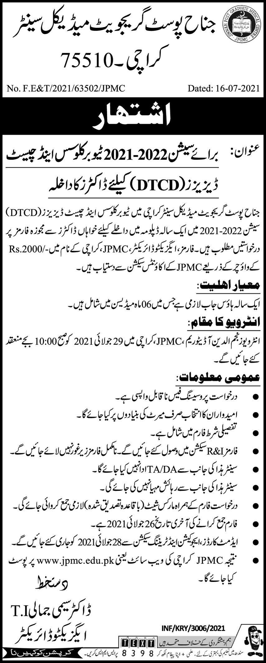 Jinnah Postgraduate Medical Center Karachi Admissions