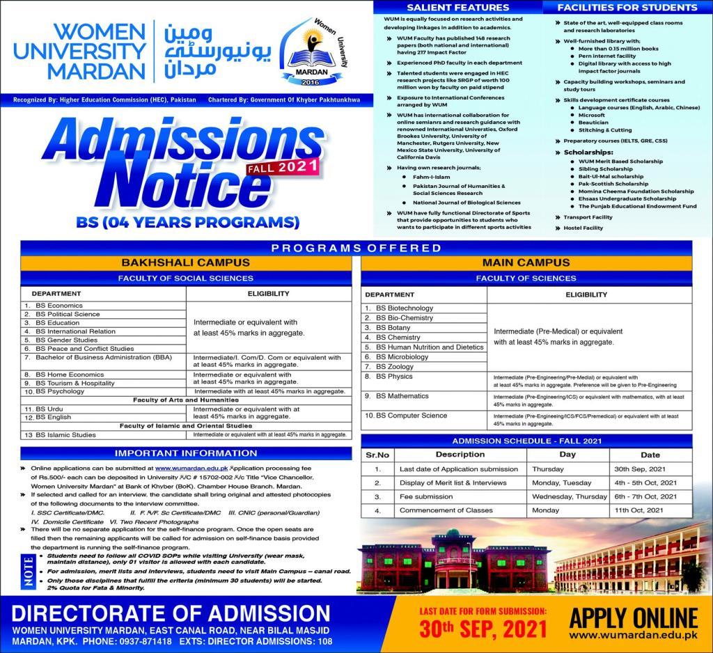 Women University Mardan Admissions