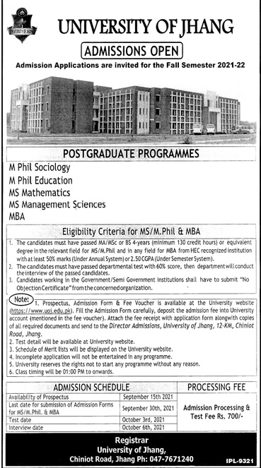 University Of Jhang Admissions