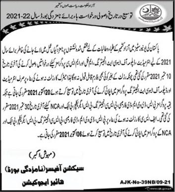 Higher Education Department Muzaffarabad Admissions
