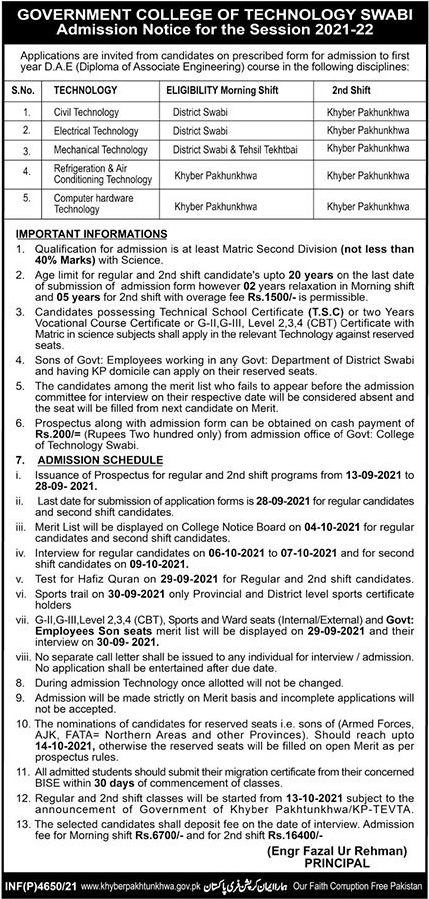 Government College Of Technology Swabi Admissions