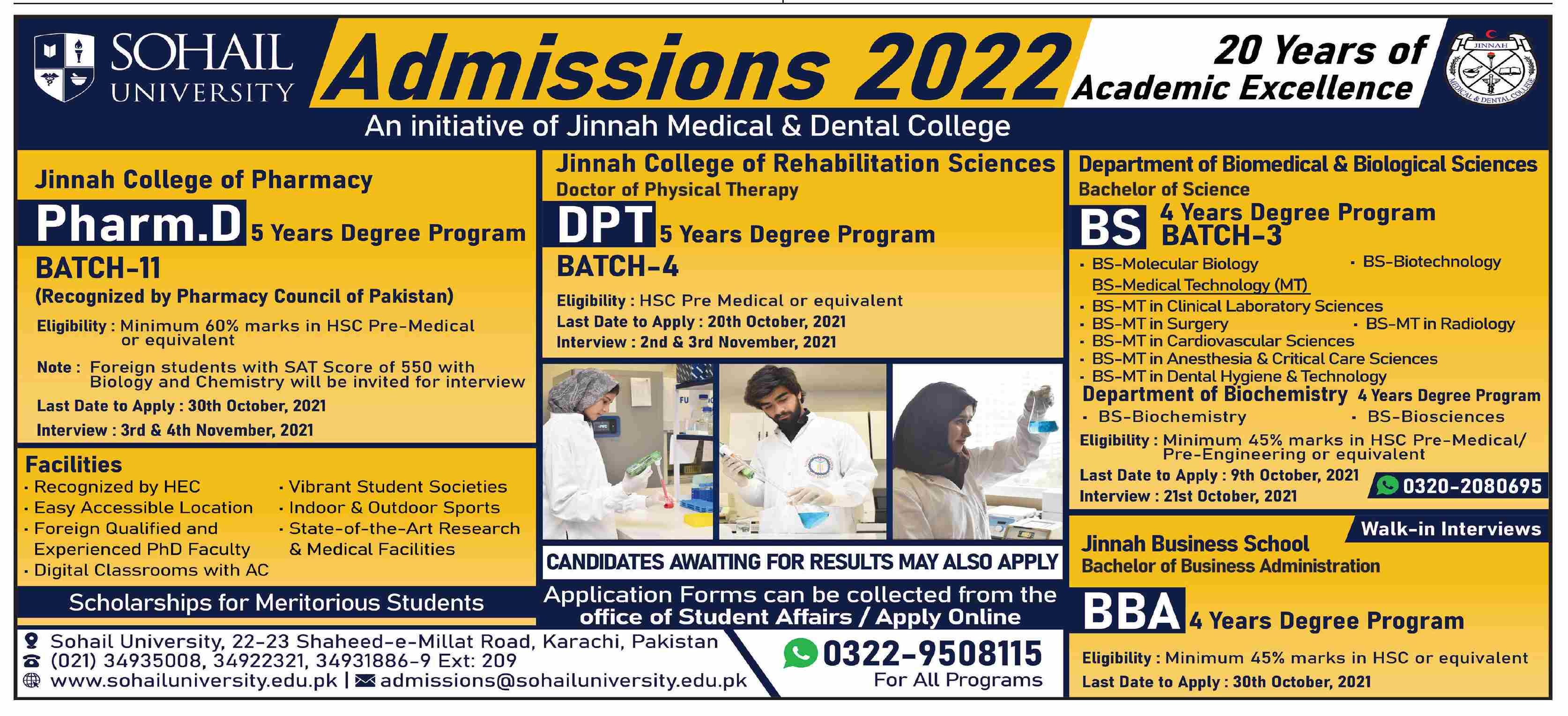 Sohail University Karachi Admissions
