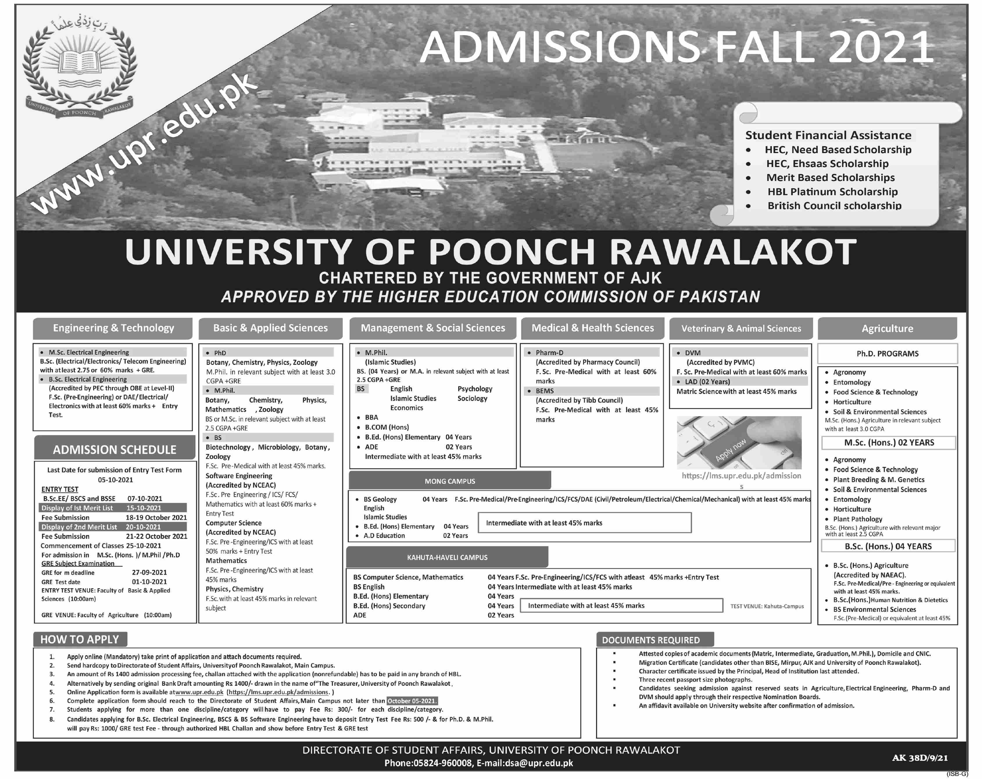 University Of Poonch Rawalakot Admissions
