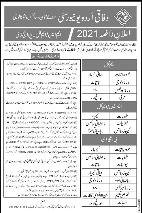 Federal Urdu University Of Arts Sciences & Technology Islamabad Admissions 2