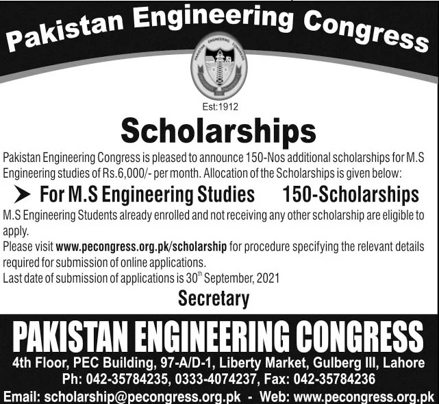 Pakistan Engineering Congress Lahore Offering Scholarship Programme