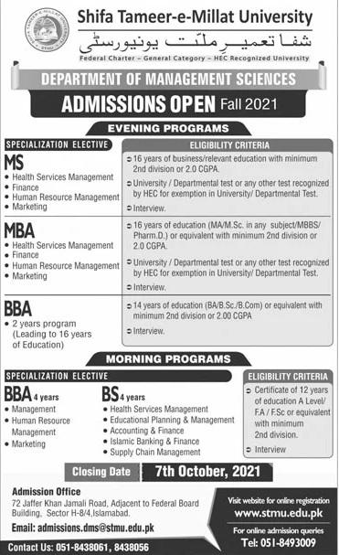 Shifa Tameer E Millat University Islamabad Admissions